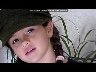 """«Селена Гомез» под музыку Selena Gomez -  Bang a drum(песня из фильма """"Ещё одна история о золушке""""). Picrolla"""